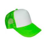 Бейсболка для сублимации (Зеленый)