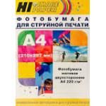 Фотобумага Hi-image Двустороняя Матовая A4 220 (100 листов, запаяный картон)
