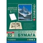 Фотобумага Lomond A4 Самокл. глян. 85gsm, 25 листов А4 деленный на две части