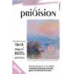 Фотобумага Privision 10 х15 (Матовый атлас/260 гр./50л.)
