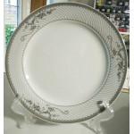 Тарелка серебрянный орнамент ( диаметр 300 мм.) керамическая для сублимации