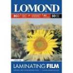 Пленка Lomond  для ламинирования формат А5 (154х216мм), 100 мкм. Матовая 50 листов