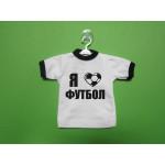Мини-футболки для сублимации (сувенирные, для авто,  для игрушек) в ассортименте
