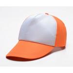 Бейсболка для сублимации (Оранжевая)