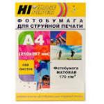 Фотобумага Hi-imag Матовая A4 170 (100 листов, запаяный картон)