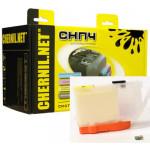 СНПЧ для CANON Pixma iP4200/4300/4500/3300/ (80 ml) без чипа