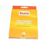 Салфетки чистящие BURO сухие, безворсовые, 150 х 120 мм, 20 шт