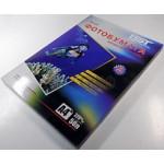 Фотобумага IST матовая односторонняя, 220 г/м2, А4, 50л