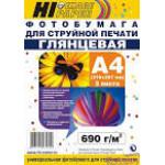 Фотобумага  Hi-image A4 Глянцевая магнитная, 690gsm, 2 листов