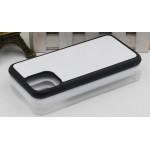 Чехол для Apple iPhone 11 Pro Max / Iphone6.5 Силиконовый ( белый) для сублимации