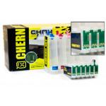 CНПЧ EPSON R295/T50/T59/R290/R270/1410 с комбо чипом V 6.1