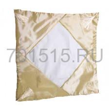 Наволочка Атласная (золотой песок) 40 х 40 см для сублимации