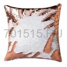 Наволочка с ПАЙЕТКАМИ (БРОНЗА) 40 х 40 см, меняющая цвет для сублимации