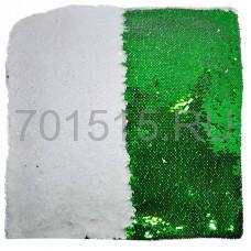Наволочка с ПАЙЕТКАМИ (ЗЕЛЕНЫЙ) 40х40 см, меняющая цвет для сублимации